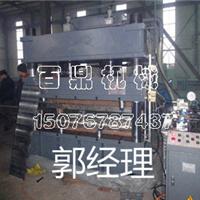 彩石金属瓦生产设备找百鼎郭经理