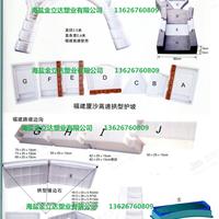 供应铁路拱形镶边石塑料模具高速工程模具