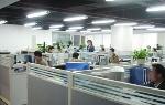 武汉东臻科技有限公司销售部