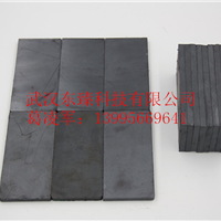 供应自吸式磁性耐磨板防磨