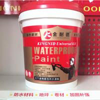 广州防水厂家招商|金耐德防水品牌代理