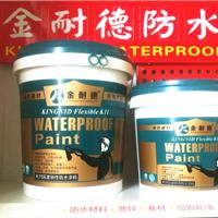 金耐德K11柔韧型防水涂料|广州防水品牌代理
