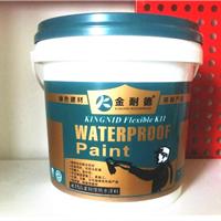 金耐德K11柔韧型防水涂料|广东防水品牌代理