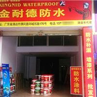 防水代理首选德国金耐德广东防水材料品牌