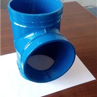 供应耐锐克衬塑沟槽管件(正三通)