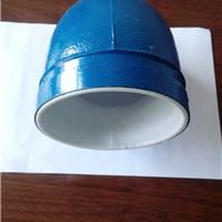 供应:蓝色90度衬塑沟槽管件