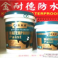 防水涂料代理就选金耐德,广东防水十大品牌