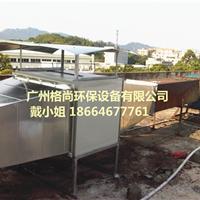 供应海口活性炭除味器吸附示意图、说明