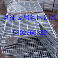 奥征专业生产―异型钢格板,形状多,用途广