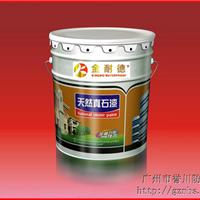 供应工程专用防水墙漆涂料广州金耐德防水