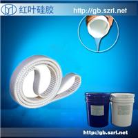供应粘接牢度强的涂布硅胶,涂层液体硅胶