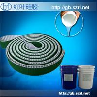 供应耐高温涂布硅胶,耐250度的硅胶