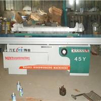 供应MJ6130精密裁板锯-木工开料锯、推台锯