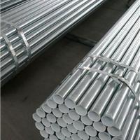 供应镀锌大棚管生产厂家――天津大棚管厂