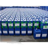 供应重庆RO清洗剂 重庆反渗透清洗剂