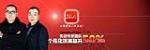 杭州智迪装饰工程有限公司