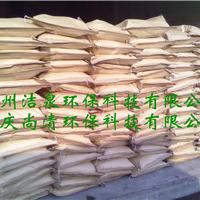 供应重庆聚合氯化铝