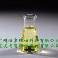 供应重庆重金属捕捉剂重庆重捕剂重庆有机硫