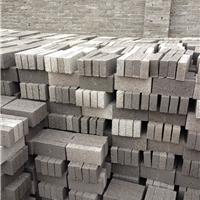 惠州市华屹环保建筑材料有限公司