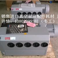 东莞磊博机电设备有限公司
