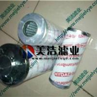 供应0280D020BNHC贺德克高压油滤芯