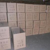 供应硅酸盐板每平米价格_最新查询