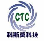 深圳市科斯莫科技有限公司