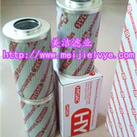 供应0330D020BNHC贺德克高压油滤芯