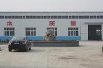 献县泰展建筑器材厂