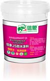 供应济南JS防水材料/哈尔滨JS防水材料