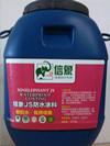 供应成都K11防水材料