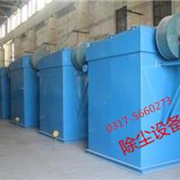 单机布袋除尘器到沧州英杰机械价最优。