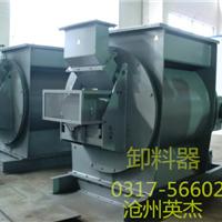 英杰机械供应各种型号卸料阀