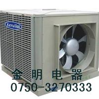 供应KS30B环保空调(江门制冷工程公司)