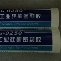 供应xhg-9250导热胶水LED灯具粘接剂