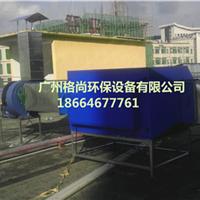 供应海口油烟净化器静电低空高效净化器