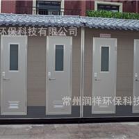 供应杭州 宁波 舟山景区环保厕所