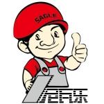 重庆赛高建材有限公司
