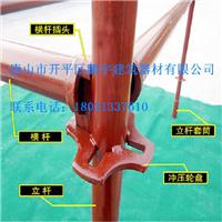 唐山鹏宇钢管制造有限公司