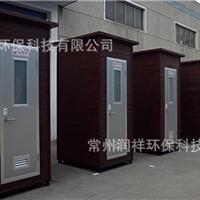 批量供应防腐木移动厕所  可移动厕所厂家