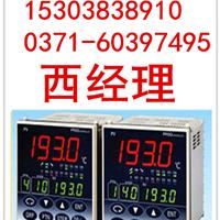 供应MR13岛电fp23仪表 岛电温控仪表