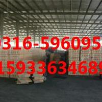 阻燃泡沫玻璃板生产厂家