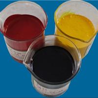 供应广印环保耐高温色浆 拔印浆的色浆首选