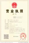 炉川电气(上海)有限公司