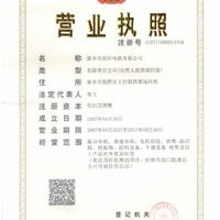 供应滨河振动电机JZO5-2功率0.4KW
