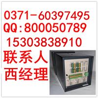供应压力无纸记录仪调节记录仪 液位记录仪