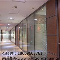 山东尚菲格尔装饰工程有限公司