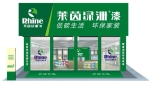 广东著名墙面漆和装修油漆生产厂家