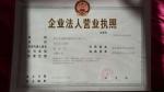 盐山县通泰机械制造有限公司