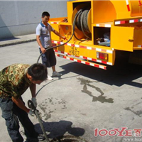 杭州市洁杭环保工程有限公司
